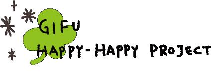 Gifu Happy Happy Project